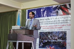 Introducing the Chevening Scholarship